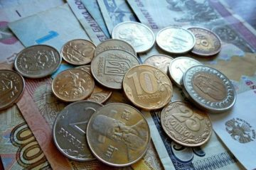 Reisekosten 2017 Abrechnung